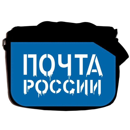 Состоит сумка-почтальонка из собственно сумки и пристёгиваемого к ней.