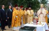 В подмосковной Апрелевке освятили колокола нового храма пророка Божия Илии