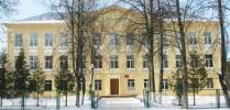 Отремонтировано здание средней общеобразовательной школы №1, расположенное на ул. Ленина в Наро-Фоминске