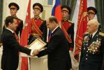 Наро-Фоминск — город воинской славы