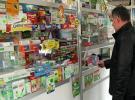 Лекарственные средства по доступной цене
