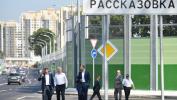 Еще одна Москва: почему расширение столицы считают градостроительной ошибкой