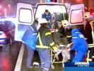 В ДТП под Москвой погибли милиционеры