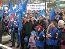 Митинг в Наро-Фоминске в поддержку Президента