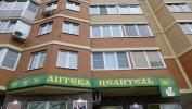 ЖКХ Гидромонтаж убрала вывеску аптеки с лоджии квартиры в доме в Селятино