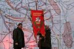 65-летие освобождения Наро-Фоминска от немецко-фашистских захватчиков