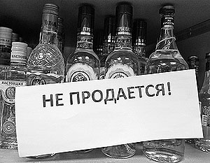 Власти Подмосковья расширили запрет на продажу алкоголя: с 21.00 до 11.00