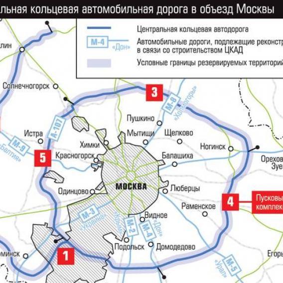 Путин перенес сроки окончания строительства третьего и четвертого участков ЦКАД на 2019 год