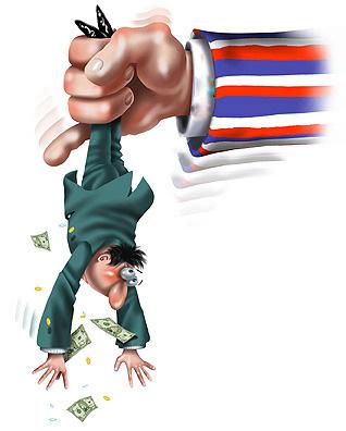 Подоходный налог: как вернуть свои законные 13%?