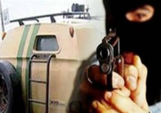 В Наро-Фоминский суд передано дело о нападении на инкассаторов и хищении 6,5 млн руб