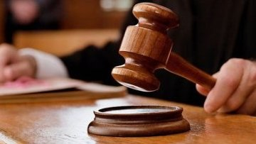 Суд Москвы обязал ЦППК устранить нарушения законодательства о безопасности