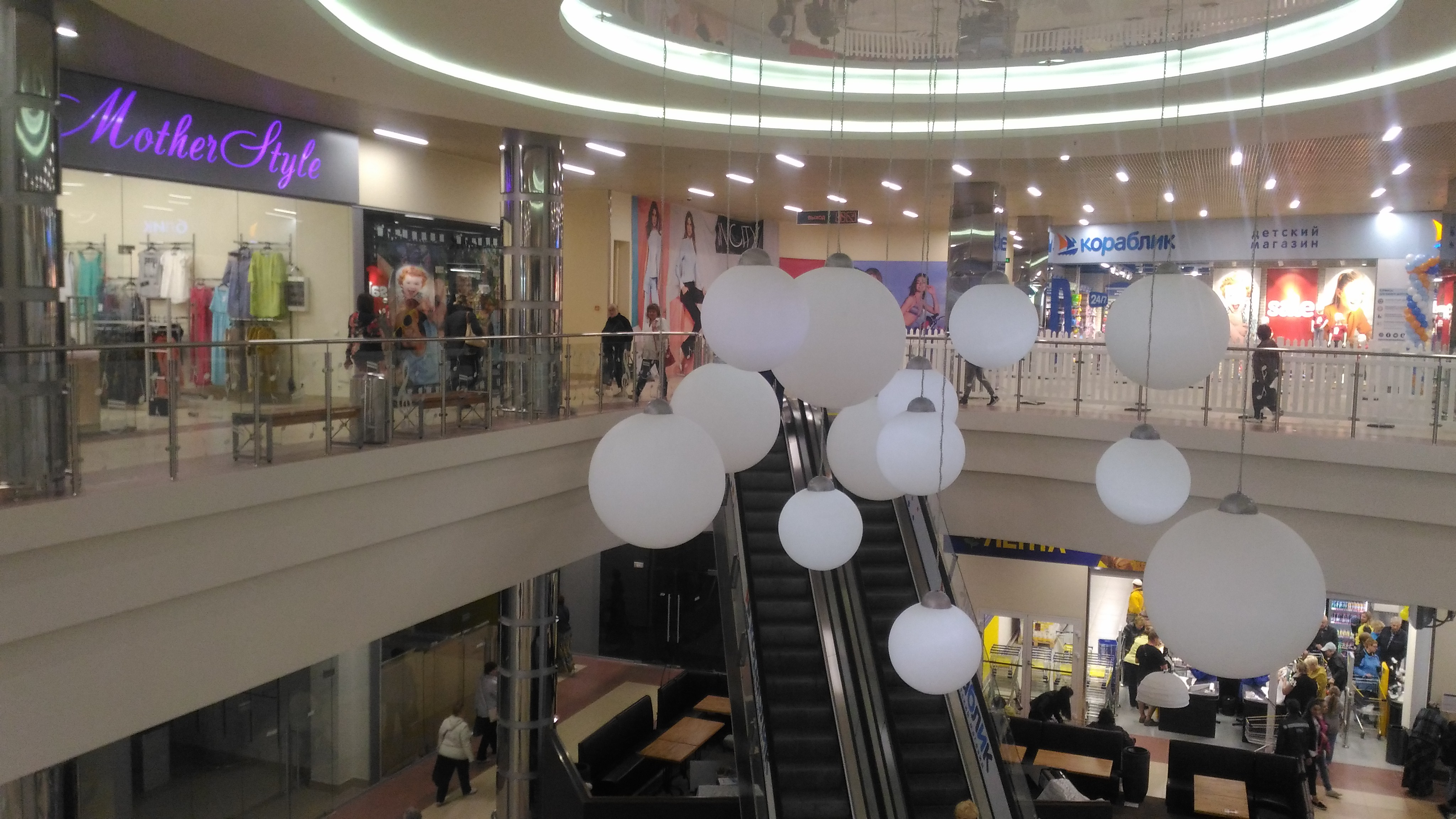 Состоялось  долгожданное открытие торгового центра «Мелодия» в Апрелевке