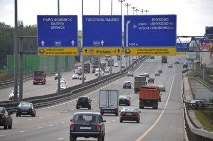 С Киевского шоссе уберут более 1 тыс. рекламных конструкций