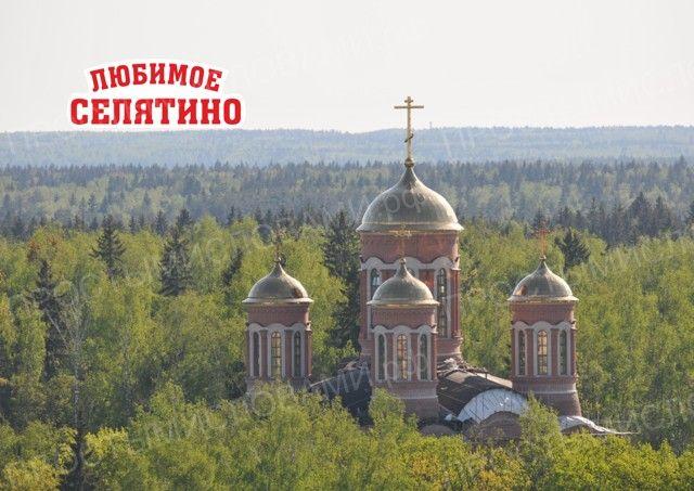 Программа празднования дня города Селятино 2012
