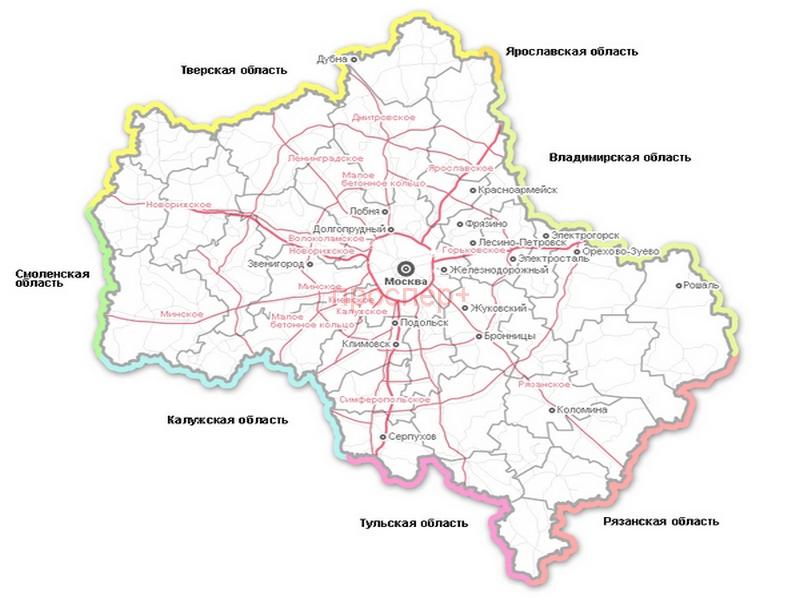 Объединение Москвы и области
