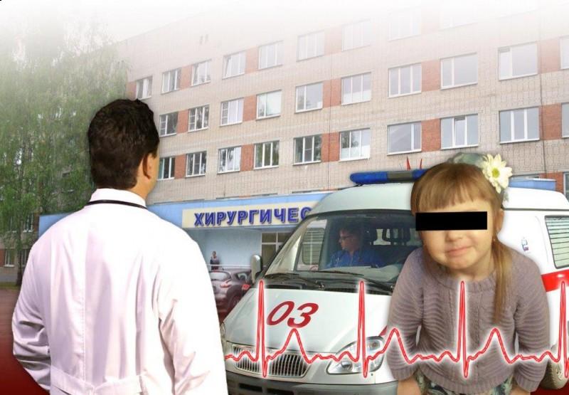 В Наро-Фоминске выясняют по чьей вине погиб пятилетний ребенок