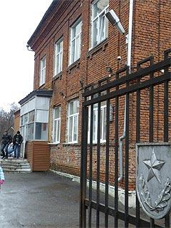 Районный военкомат будет отремонтирован на средства поселений Наро-Фоминского района