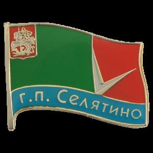 Ограничение движения на 12 июня 2017