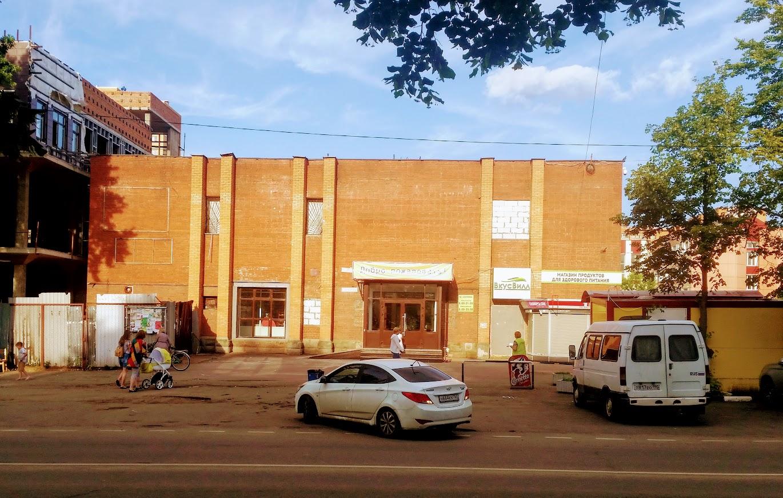 Открытие магазина «ВкусВилл» в Селятино