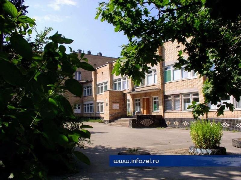 Районная больница Селятино