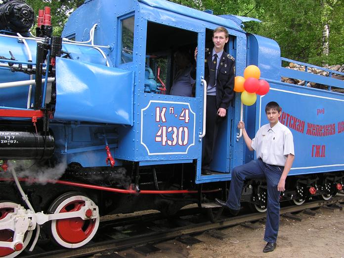 Детская железная дорога свяжет Саларьево и Московский
