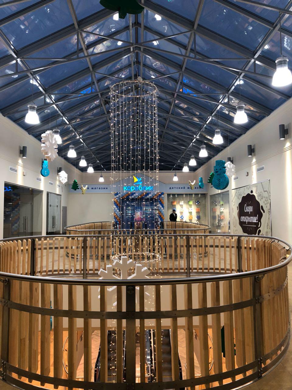 28 декабря открылся новый современный торговый центр «Центральный рынок Селятино»