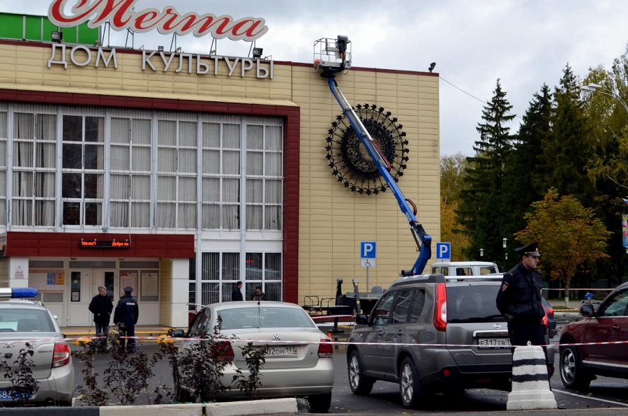 Прокуратура Московской области выявила нарушения при срыве митинга в Селятино из-за звонка о минировании