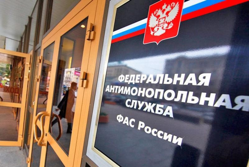 Администрацией Селятино нарушен порядок проведения электронного аукциона на ремонт жилого помещения