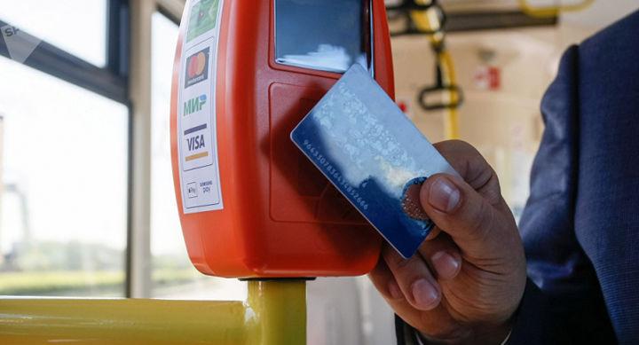 В Подмосковье на всех автобусах запустят оплату банковскими картами