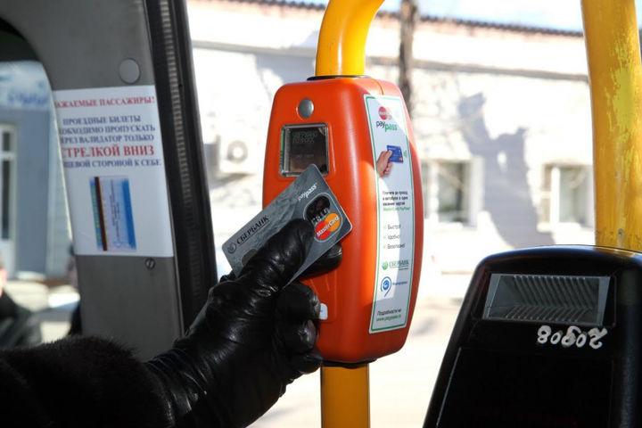 При оплате банковской картой пассажиры Подмосковья сэкономили 300 тысяч рублей