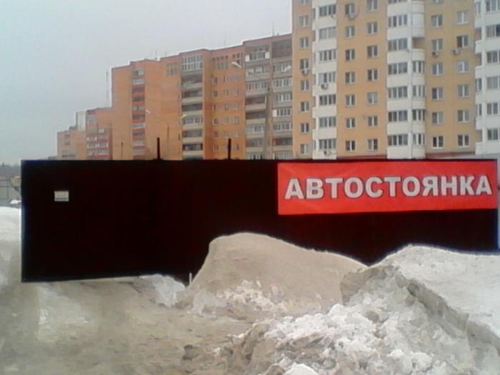 Автосалон АвтоМир Селятино