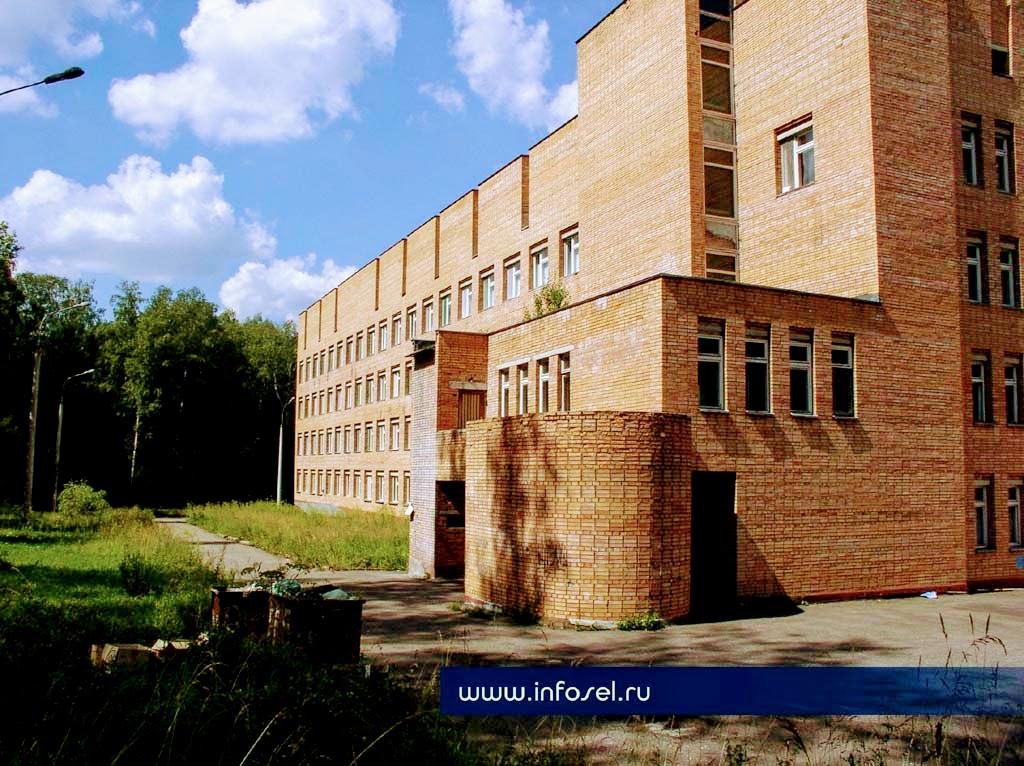 Хирургический  корпус Селятинской больницы