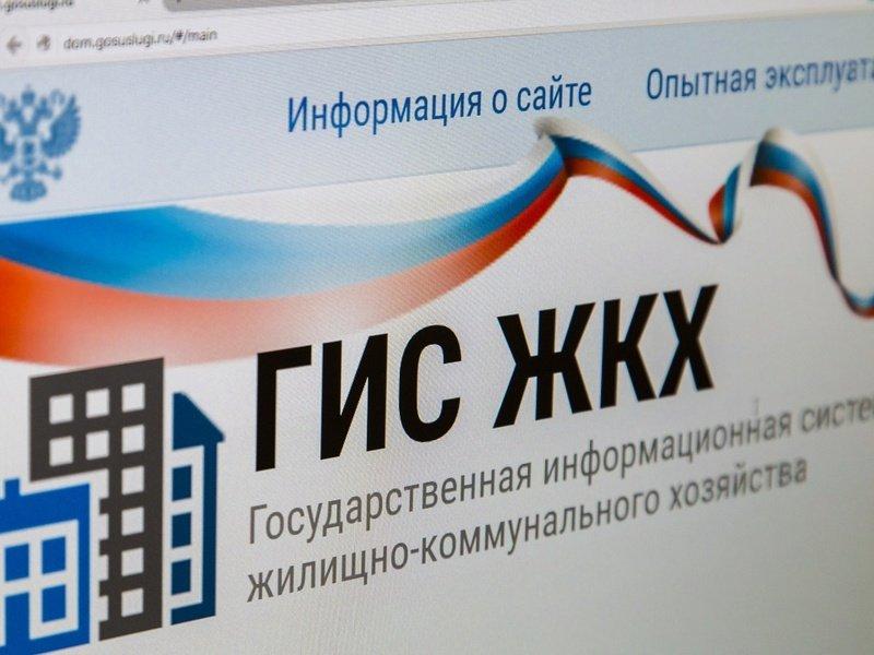 Неразмещение необходимой информации в системе ГИС ЖКХ обернулось для УК Селятино штрафом