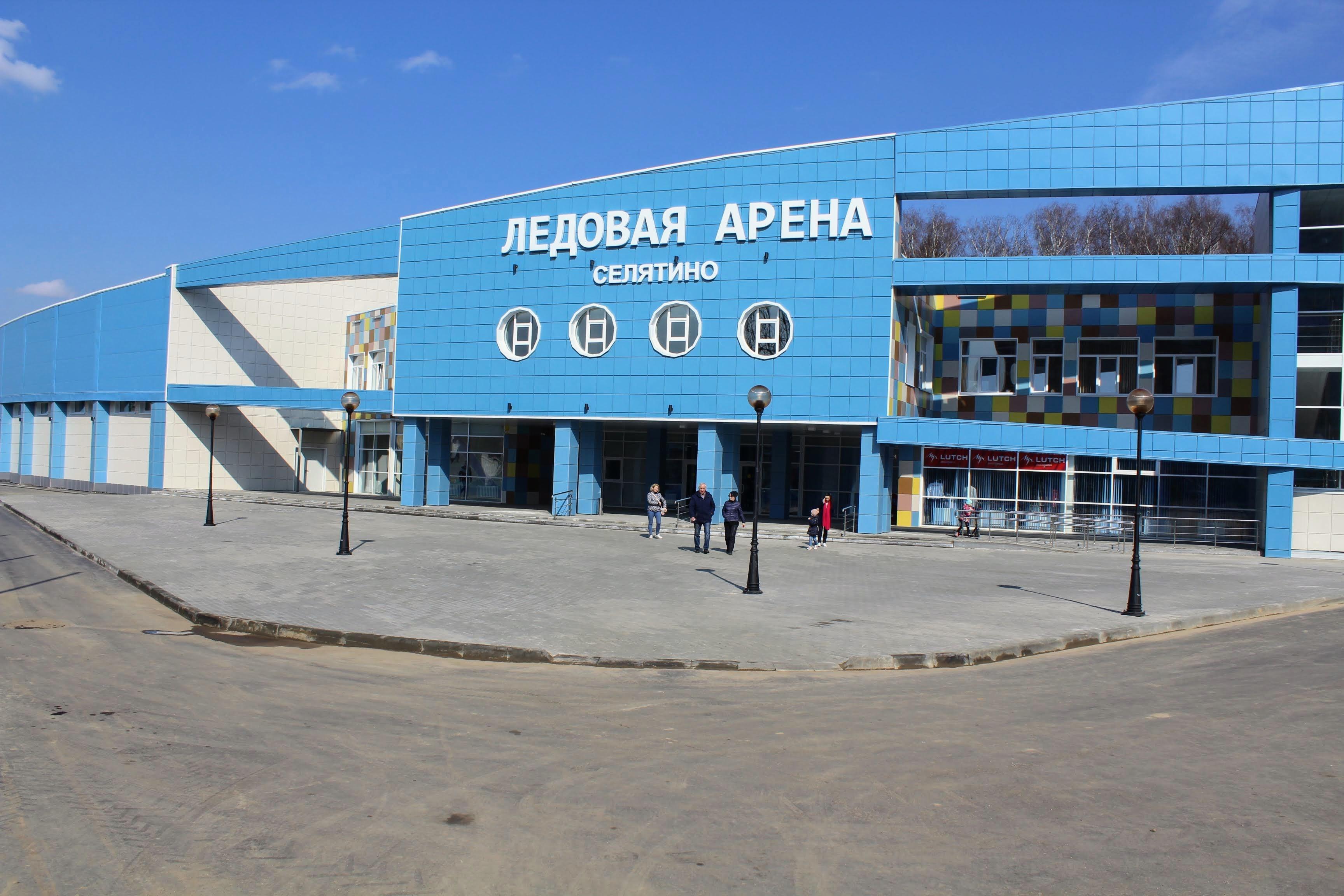 Ледовый дворец Селятино назвали именем легендарного советского хоккеиста
