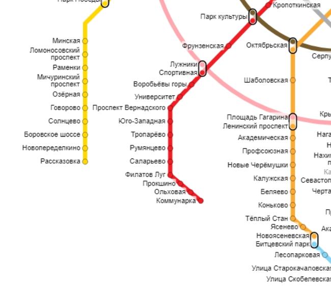 В Москве открыли четыре новых станции Сокольнической линии метро