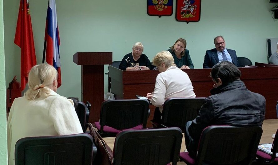 Обучение председателей советов МКД