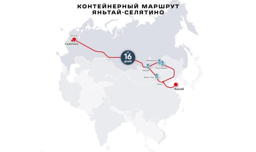 В Подмосковье реализована первая очередь экспортного проекта в Китай «Агрохаб Евразия»