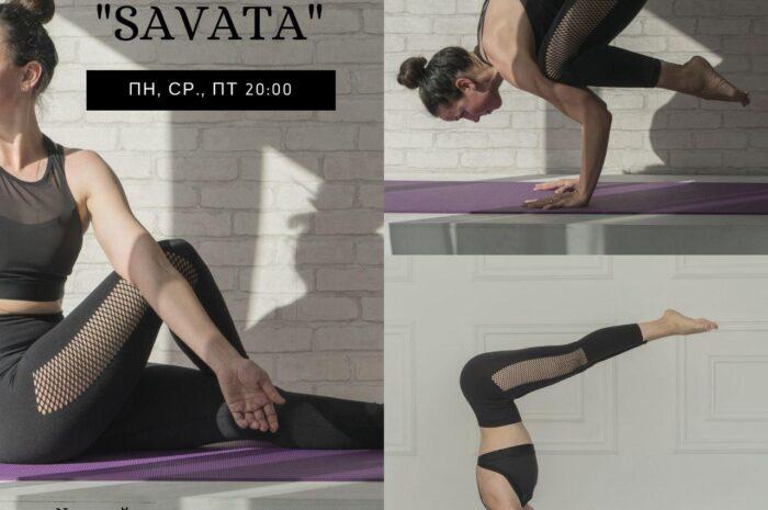 Йога для начинающих в Селятино